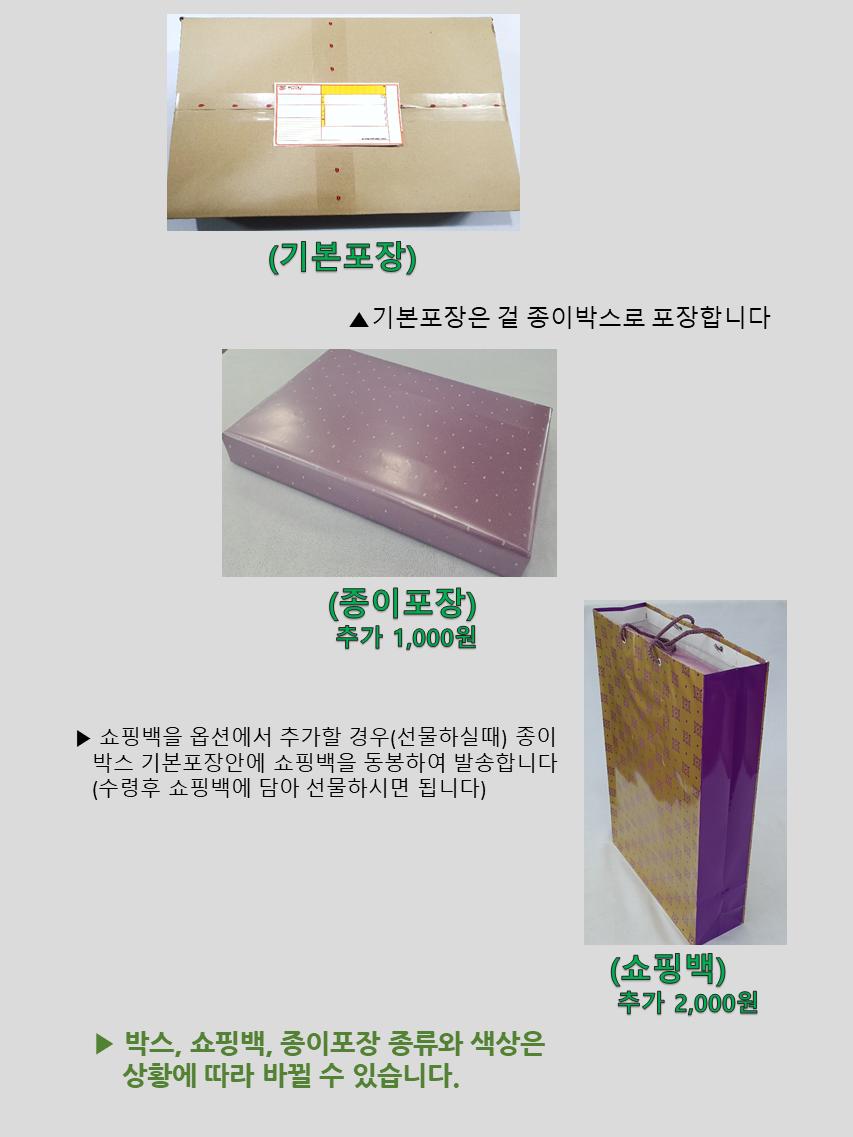 멸치+김(선물세트2호)-3.png