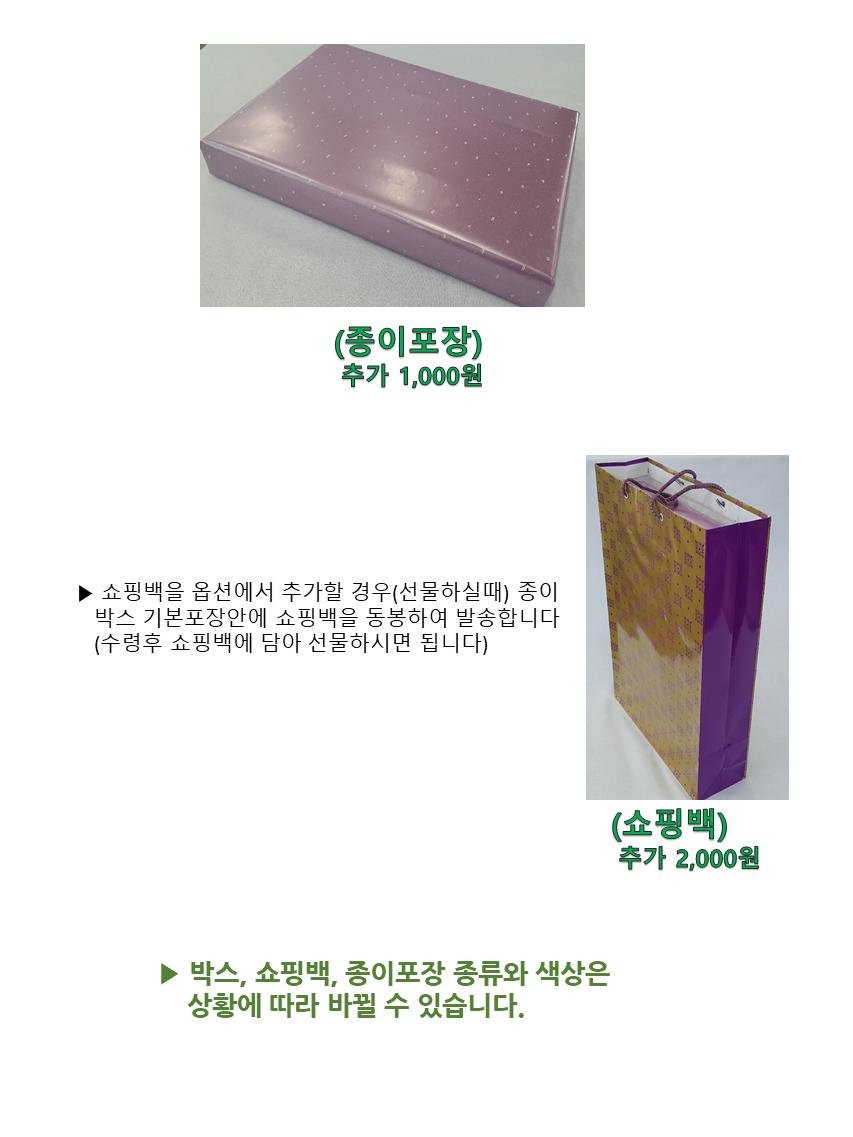 재래돌김(선물세트3호)-3.png
