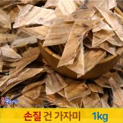 건가자미1kg(손질) 마른가자미 미주구리 포항 죽도시장