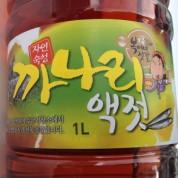 까나리액젓 까나리액젓갈 1.8L 복이네 젓갈 토굴4~7년 숙성 포항 죽도시장