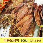 일반 동해안 파품오징어 500g (9~13마리) 건오징어 마른오징어 하품오징어 포항 죽도시장