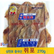[삼천포 쥐치포]쥐치 쥐포 / 270g/중국산 국내가공/삼천포 명품쥐포/주전부리/포항 죽도시장