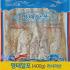 [삼천포 명태알포]조미알포 러시아산/ 400g/명태 어육포/ 쫀득하고 깔끔한맛 / 두툼한 명태알포