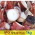 문어 슬라이스 샐러드믹스 1kg (필리핀산) 자숙 급냉한 상품 포항 죽도시장