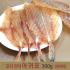 꼬리 진미 아귀포 아구포 / 300g / 중국산 /주전부리/포항 죽도시장