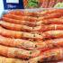 냉동 붉은새우 홍새우 2kg(34미 내외)(아르렌티나산)
